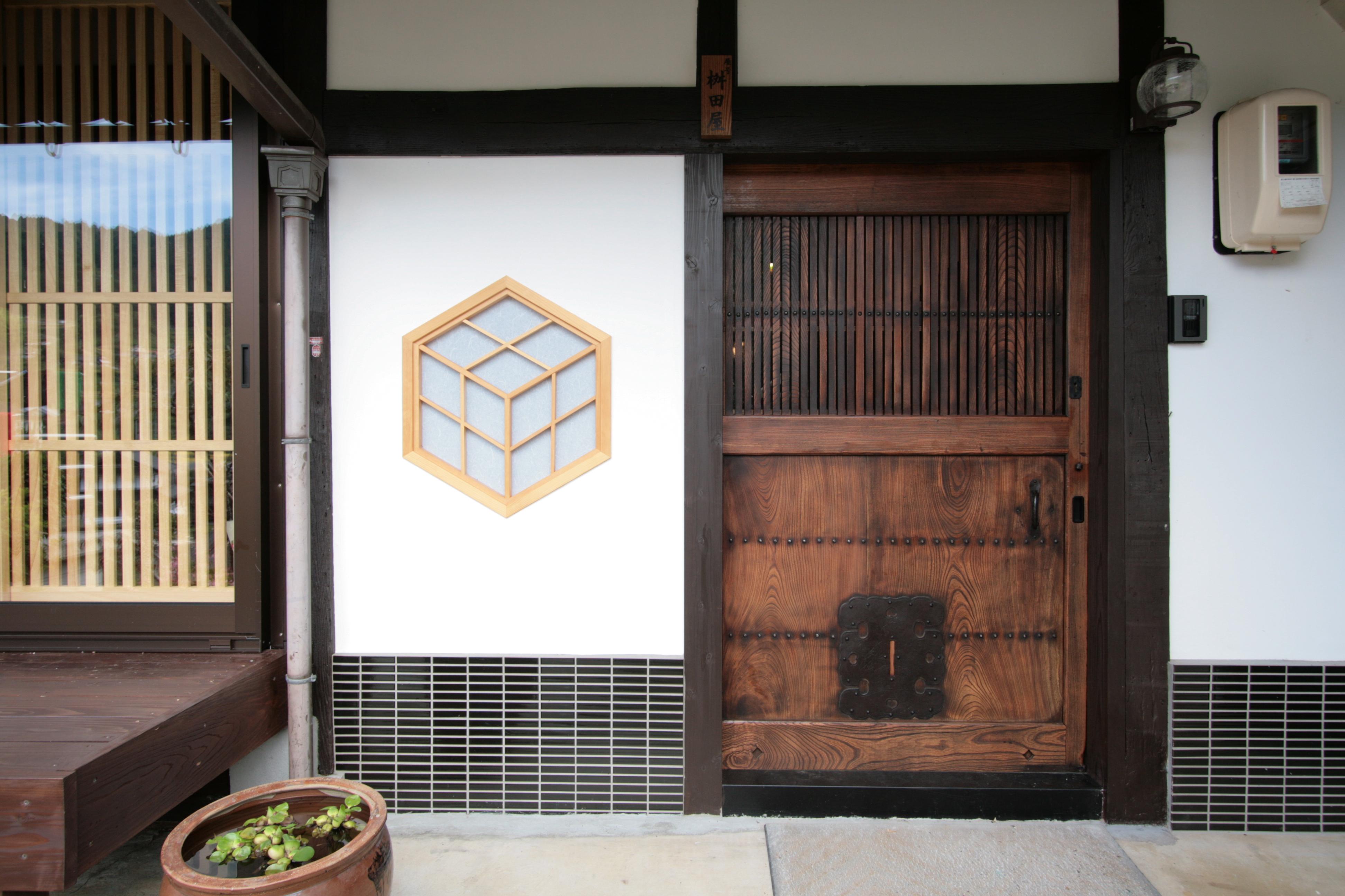 「井仁の棚田」が望める家